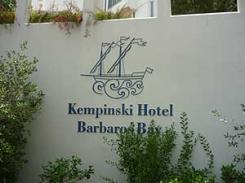 Отель Kempinski Barbaros Bay 5* (Кемпински Барбарос Бей)         Курорт:Бод ...