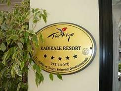 Отель Kadikale Resort HV-1 (Кадикале)         Курорт:Бодрум