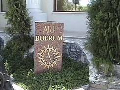 Отель Art Bodrum Hotel & Club 4* (Арт Бодрум)         Курорт:Бодрум