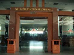 Отель Welcome Jomtien 3* (Велком Жомтиен)         Курорт:Паттайа