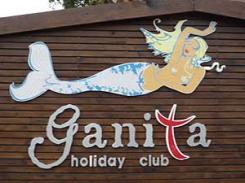 Отель Ganita Holiday Club 5* (Ганита Холидей Клуб)         Курорт:Алания