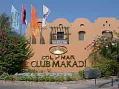 Отель Sol Y Mar Club Makadi 4* (Солимар Клаб Макади)         Курорт:Макади