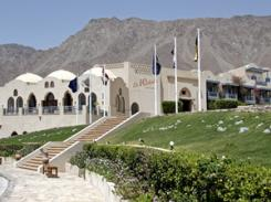 Отель The Three Corners El Wekala Golf Resort  4* (Три Корнерс Эл Викала Голф Ризот)         Курорт:Таба